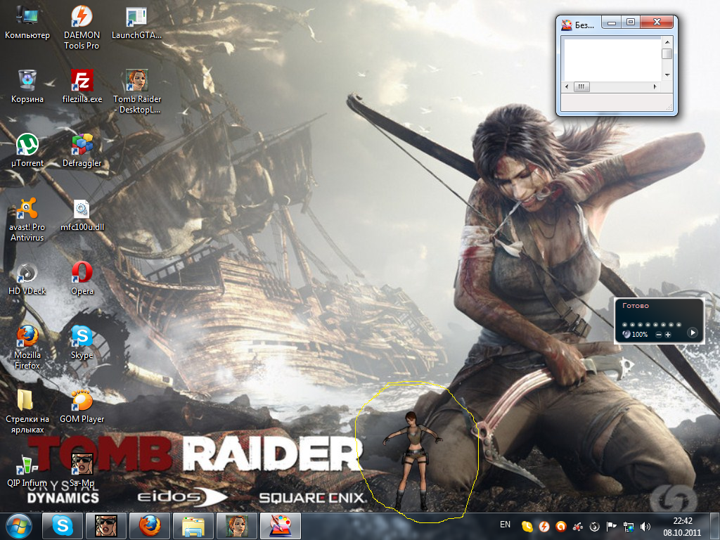 Tomb Raider: Desktop Lara
