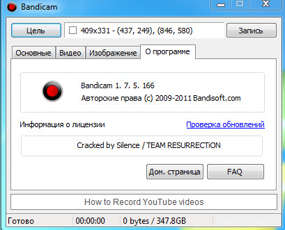 Bandicam 1.7.5.166 [Multi / Rus]
